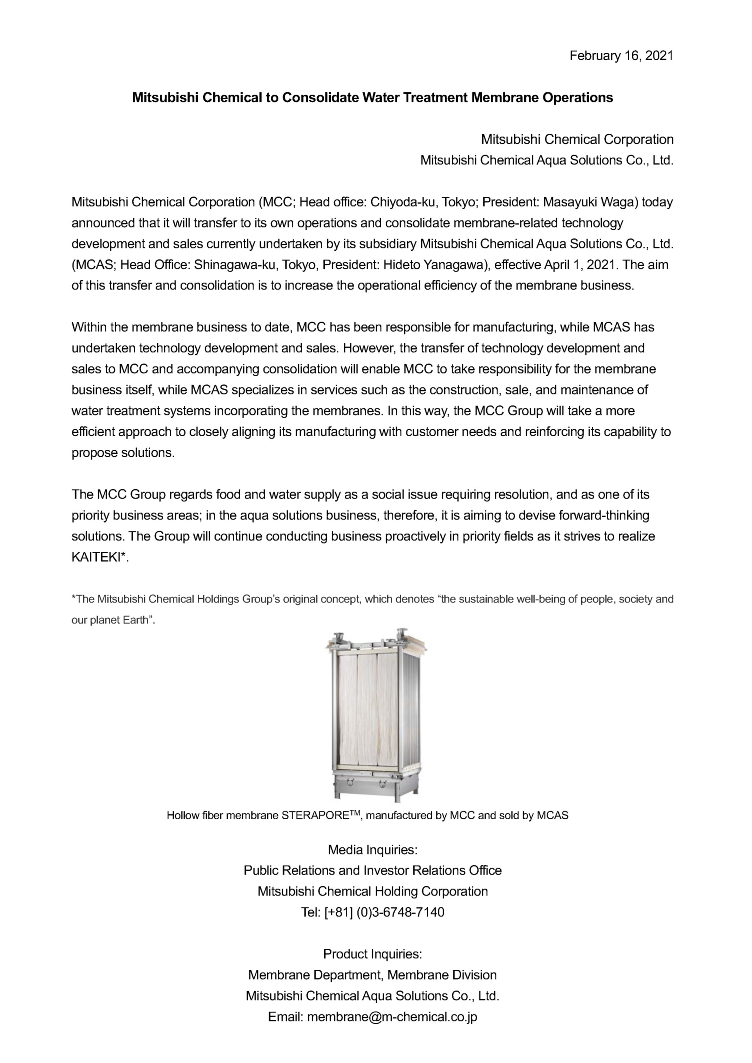 20210216_Mitsubishi Chemical to Consolidate Water Treatment Membrane Operations_Final.jpg